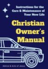 Christian Owner's Manual
